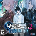 Shin Megami Tensei Devil Survivor 2: Record Breaker
