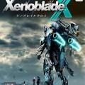 Il director di Xenoblade Chronicles vuole continuare a lavorare con Nintendo