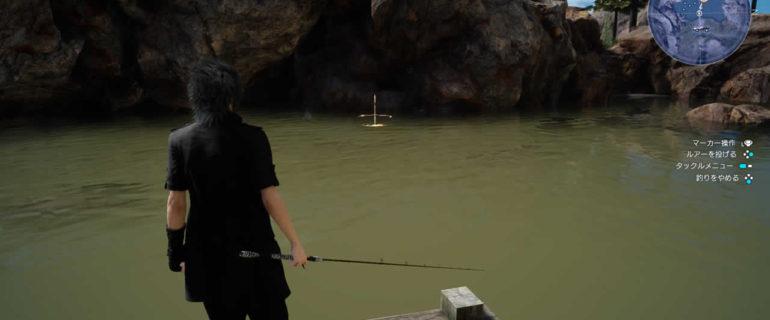 Monster of the Deep: Final Fantasy XV è disponibile, ecco il trailer di lancio