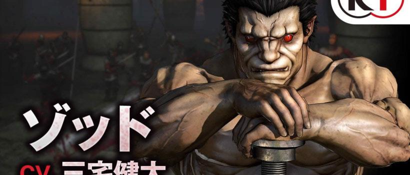 Berserk and the Band of the Hawk, due nuovi video ci mostrano gameplay e la boss fight con Zodd