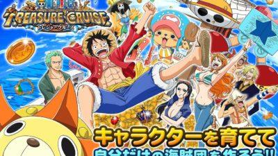 One Piece Treasure Cruise, in arrivo aggiornamento ed evento speciale