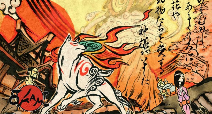 Okami HD: disponibile al download la patch di traduzione in italiano per PC
