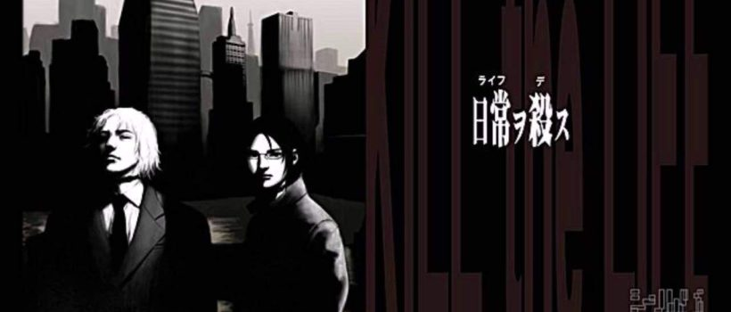 The 25th Ward: The Silver Case è disponibile su PS4 e su Steam