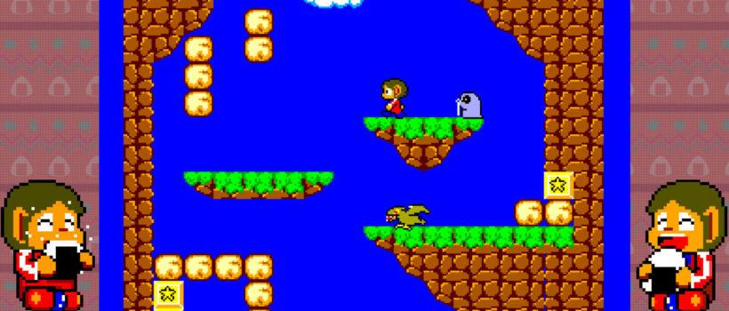 SEGA rilancia SEGA Ages su Nintendo Switch: ecco i primi cinque titoli in arrivo