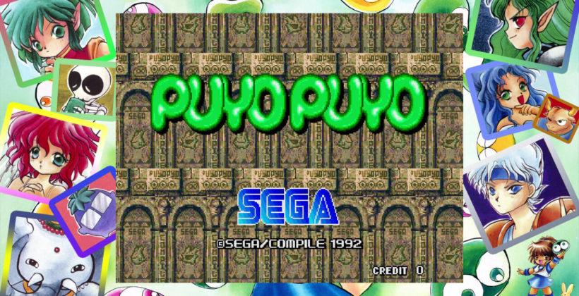 Space Harrier e Puyo Puyo arrivano nella collana Sega Ages il 22 agosto