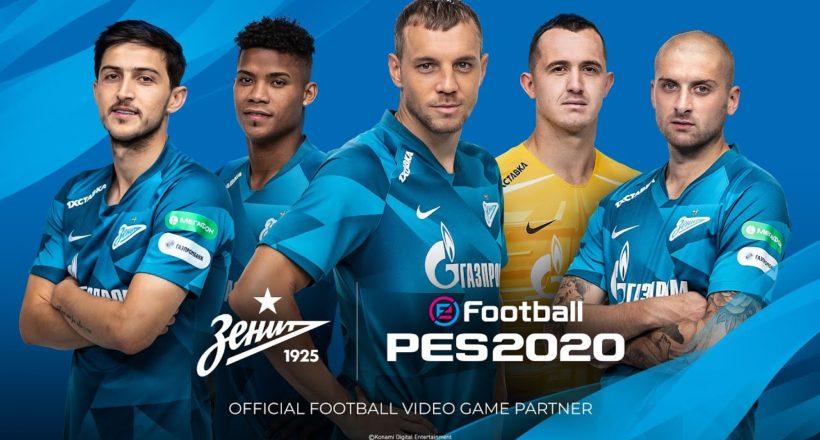 Lo Zenit San Pietroburgo si aggiunge alla rosa di squadre partner di eFootball PES 2020